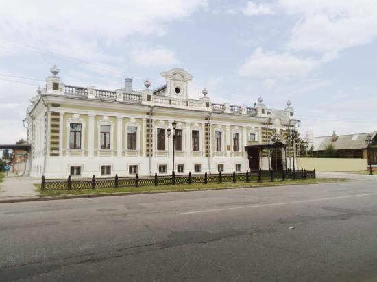 House-Museum of Paisiy Maltsev