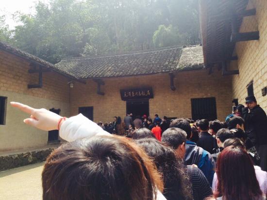 Shaoshan, China: photo0.jpg
