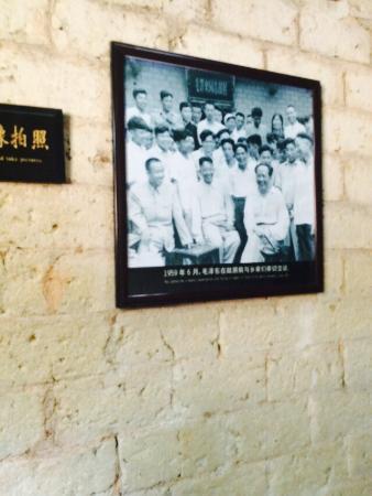 Shaoshan, China: photo1.jpg