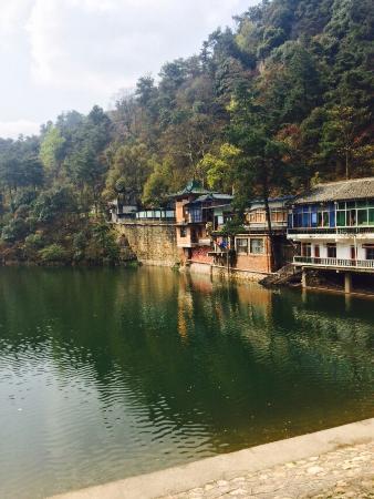Shaoshan, China: photo3.jpg