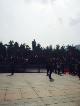 Shaoshan, China: photo4.jpg