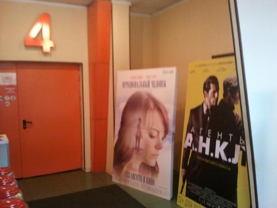 Centrefilm