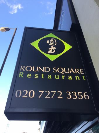 Round Square Restaurant