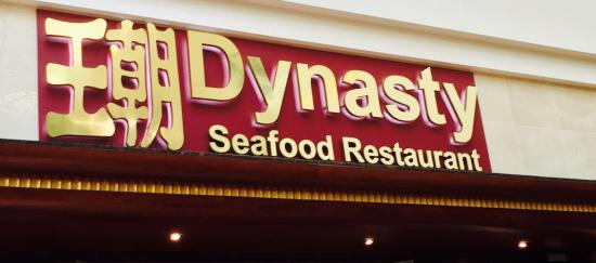Photo0 Jpg Picture Of Dynasty Chinese Seafood Restaurant