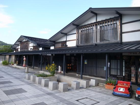 Kuroishi Restaurants