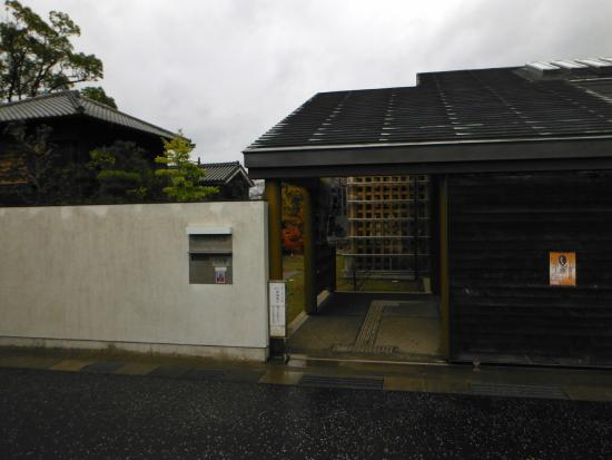 Residence of Minakata Kumagusu