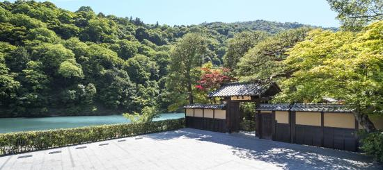 Suiran Luxury Collection Hotel Kyoto