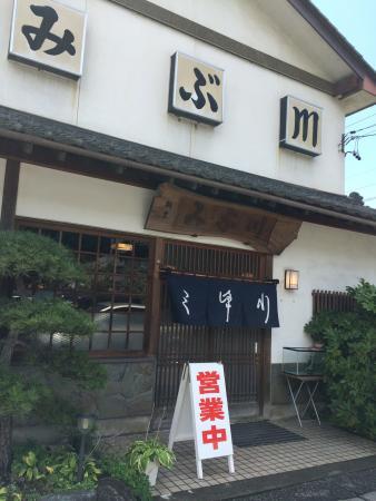 Mibugawa