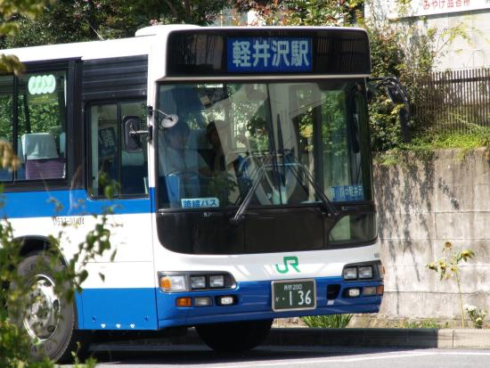 JR Bus Kanto Co., Ltd.