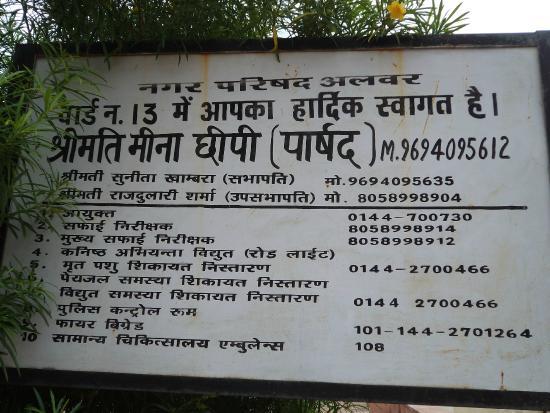 Moosi Maharani Ki Chhatri: Littered Monument