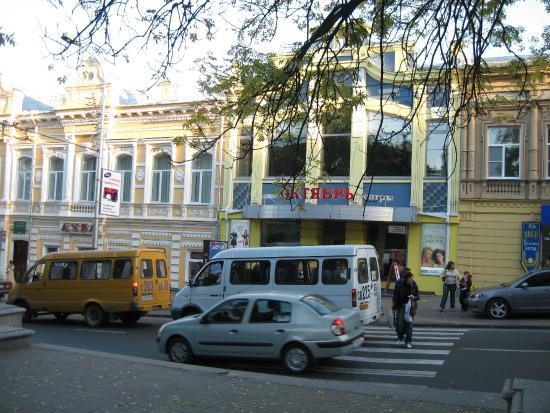 Cinema Oktyabr