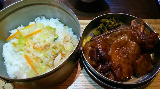 Ryunomise