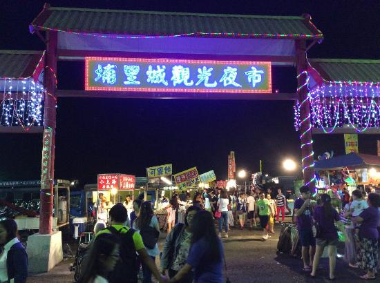 Pulichang Holiday Tourism Night Market