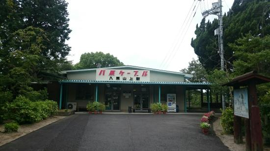 Yakuri Cable Car : ケーブルカー