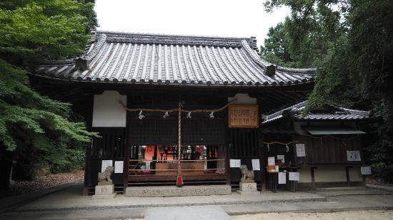 Katanoten Shrine