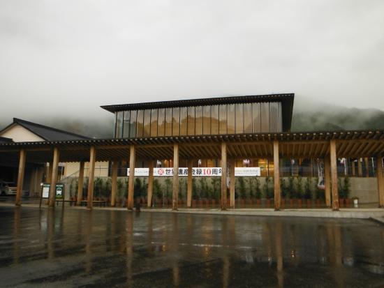 Kumano Hongu Heritage Center