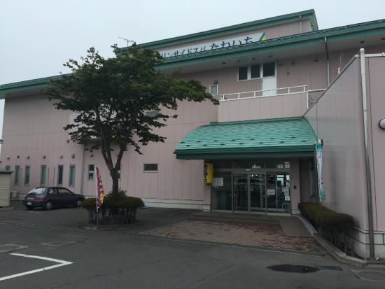 洋野町, 岩手県, 外観
