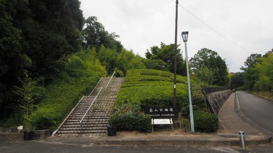 Takayama Chikurin Park
