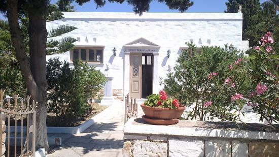 Chalepas Museum (Kardamites) : The museum