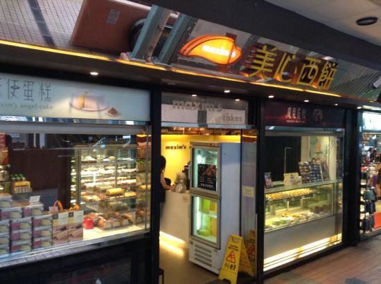 Maxim S Cake Shop Hong Kong