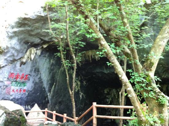 Jiangle County, China: 鐘乳洞的出口處