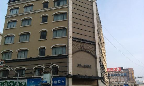 Rhea Boutique Hotel Shanghai Railway Station: Hotel