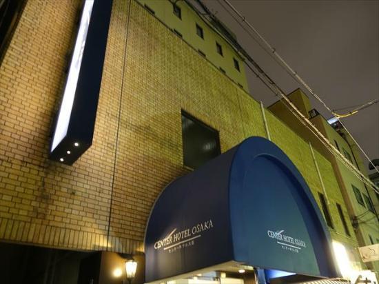 Center Hotel Osaka : センターホテル大阪1