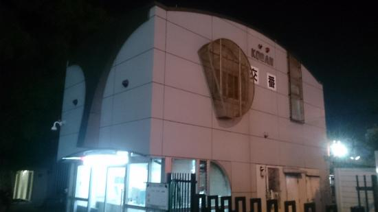 Tennoji Police Box: 暗闇に浮かび上がるぞうさん