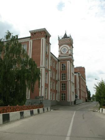 Yegoryevsk, Rússia: Егорьевская бумагопрядильная фабрика Хлудовых
