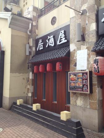 上海古北小街