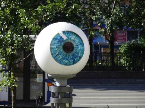 Art Object Eyes