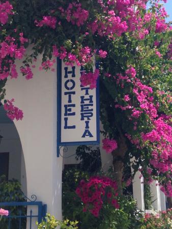 Hotel Eleftheria Parikia : photo0.jpg