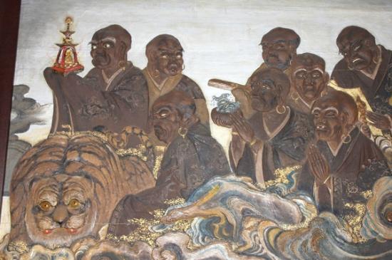 kotee Tenko Museum