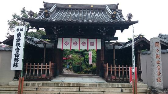 Mama Kannon Temple