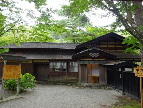Iwahashi Samurai House : 岩橋家 外観