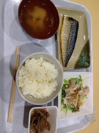 Tokyo Gakugei University Coop Shokudo No. 1