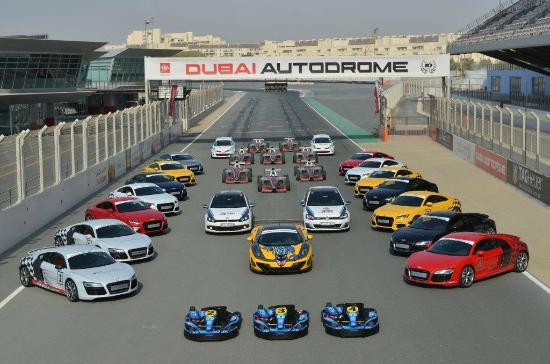 Dubai autodrome 2018 all you need to know before you go for Motor city auto center