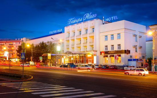 Photo of Baikal Plaza Hotel Ulan-Ude