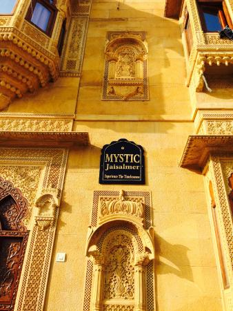 Mystic Jaisalmer Hotel: Entrance