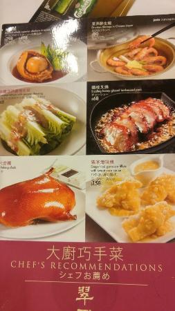 Jade garden menu photo de jade garden chinese restaurant for Accord asian cuisine menu