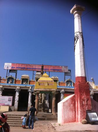 Vasantha Vallabharaya Temple