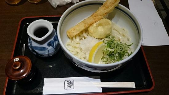 Shikoku Udon Panjo
