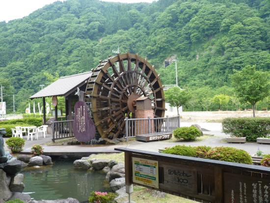 Michi-no-Eki Shogawa