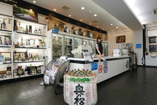 Okunomatsu Sake Brewery