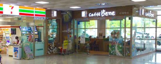 Caffe Bene  Jeju Airport Store