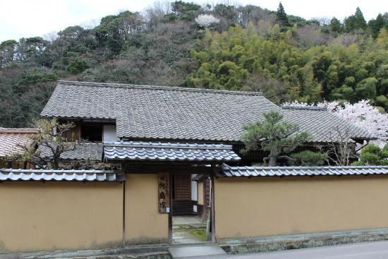 Previosuly Kawashima Family's House