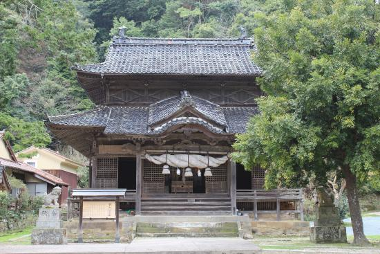 Kigami Shrine