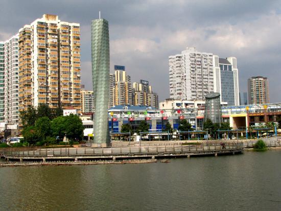 NanHu Cha WenHua JieQu