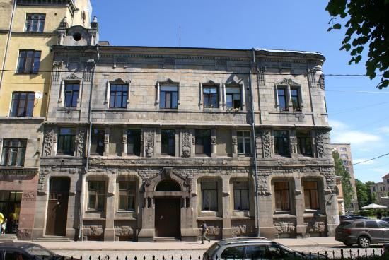 House Merchant Markelov