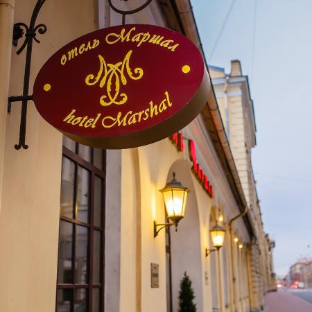 Photo of Marshal Hotel St. Petersburg